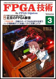 FPGA_Tech3
