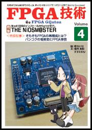 FPGA_Tech4