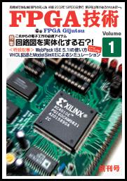 FPGA_Tech1
